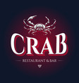crab seafood restaurant or bar business company vector image
