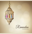 illuminated hand drawn sketch of arabic lamp vector image vector image