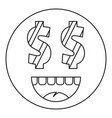 money smile icon thin line vector image