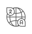 translation conversation line icon vector image