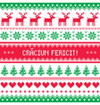 craciun fericit greeting card - merry christmas vector image vector image