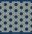 geometric hexagons seamless luxury pattern blue vector image vector image