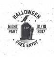 halloween night party concept vector image vector image