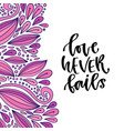 love never fails hand drawn calligraphy vector image vector image