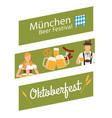 oktoberfost banners oktoberfest banner design vector image vector image