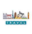 travel world landmarks set with lettering vector image vector image