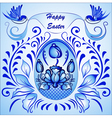 an easter card with eggs with a blue ornament vector image vector image