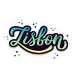 lisbon hand lettering vector image vector image