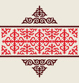 traditional ornament middle asia vector image