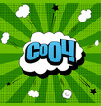 comic cool wording background vector image vector image