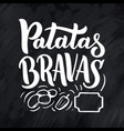 freehand sketch style drawing of spanish menu with vector image vector image