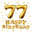 happy birthday 77th celebration gold balloons and vector image vector image