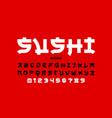 japanese style latin font design vector image