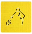 Under nanny supervision icon Babysitting sign vector image