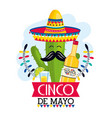 cactus plant with hat and tequila to mexican event vector image