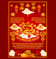 chinese dragon banner for lunar new year holidays vector image vector image