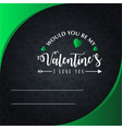 happy valentines day invitation card design vector image vector image