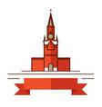 logo kremlin in a flat style image vector image vector image