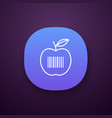 product barcode app icon