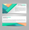 abstract banner line design vector image