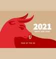 2021 year ox vector image vector image