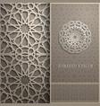 3d ramadan kareem greeting cardinvitation islamic vector image vector image
