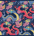 chinese gragons pattern vector image