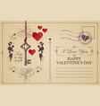 vintage valentine card with key to heart vector image vector image