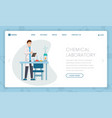 chemical laboratory flat landing page template vector image vector image