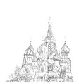 church sketch hand drawn vector image