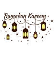 Happy Ramadan Kareem greeting background vector image
