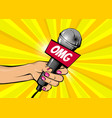 woman pop art hand hold microphone omg vector image