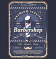 barbershop pole barber razor and mustache vector image