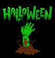 halloween zombie hand on dark background design vector image