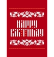 Happy Birthday lettering with floral border vector image vector image