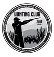 monochrome template on theme duck hunting vector image vector image