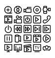 Multimedia Icon 1 vector image vector image