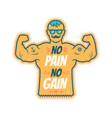 no pain no gain vector image vector image