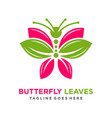 butterfly leaf logo vector image vector image