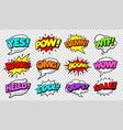 comic speech bubbles pop art set vector image