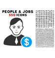 commercial loyer icon with bonus vector image vector image