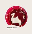 eid al adha 02 vector image vector image