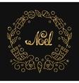 Noel Golden Lettering Design Typographic vector image vector image