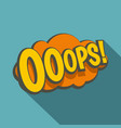 ooops comic text speech bubble icon flat style vector image vector image
