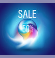 sale abstract background vector image vector image