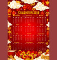 chinese lunar new year calendar design vector image vector image