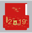envelope reward happy new year 2019 chinese vector image vector image