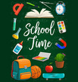 welcome back to school stationery and backpack vector image
