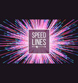 abstract speed lines flash effect boom vector image vector image