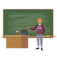 education university college cartoon vector image